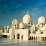 Arabia's new romantic capital