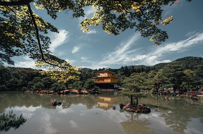 The Golden Pavilion - Kyoto