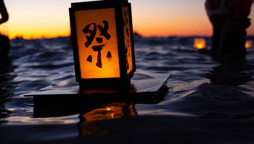 """A glowing flotilla of love and peace"". Photo: Shinju Matsuri (Festival of the Pearl)"