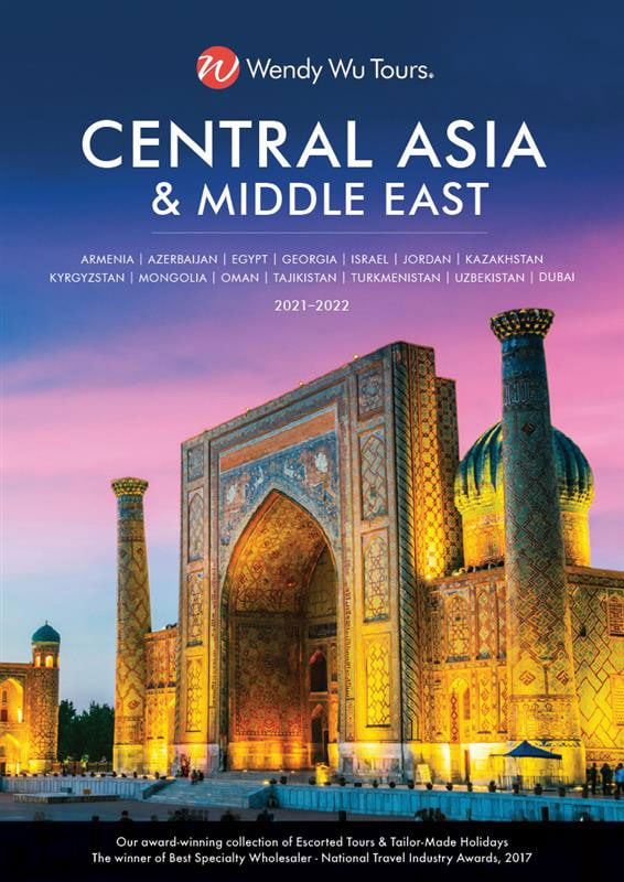 wendy wu tours middle east brochure